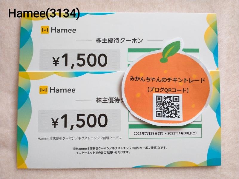 f:id:mikanchan_ct:20210809090426j:plain