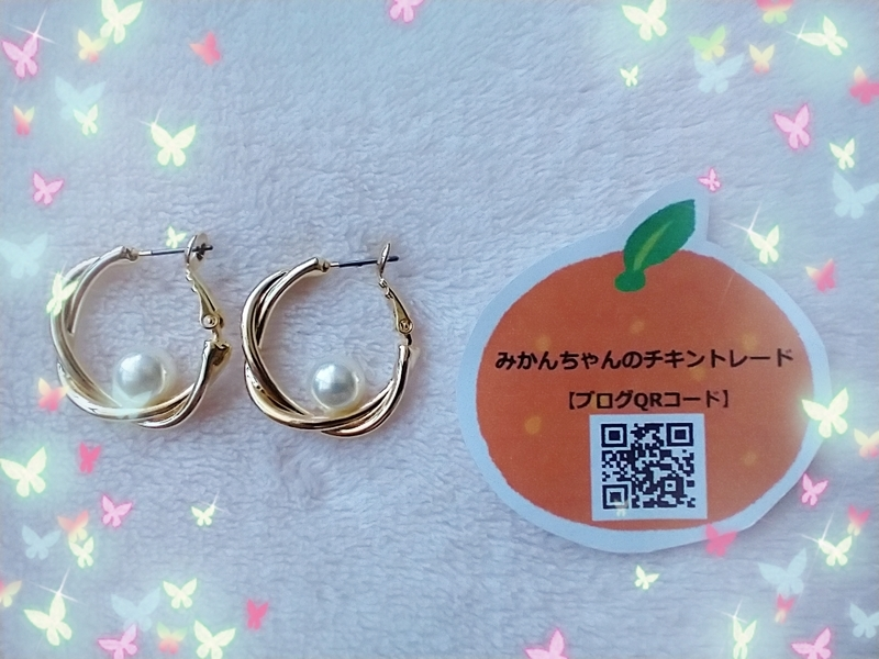 f:id:mikanchan_ct:20210818162730j:plain