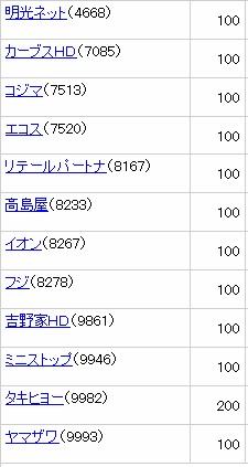 f:id:mikanchan_ct:20210827134507j:plain