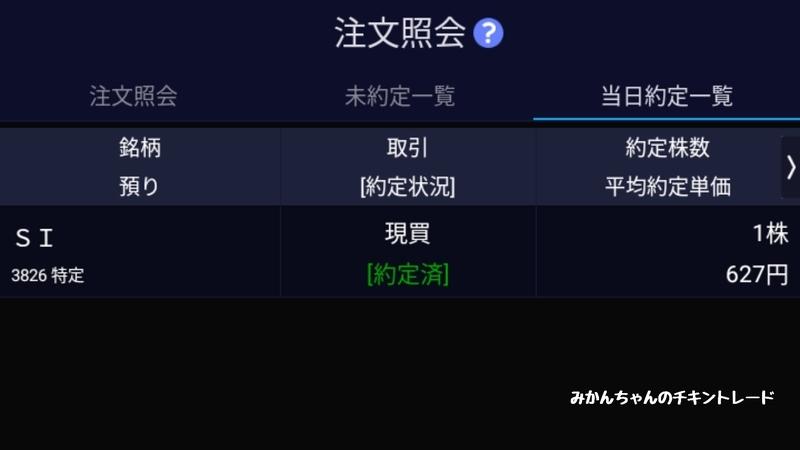 f:id:mikanchan_ct:20210905091359j:plain