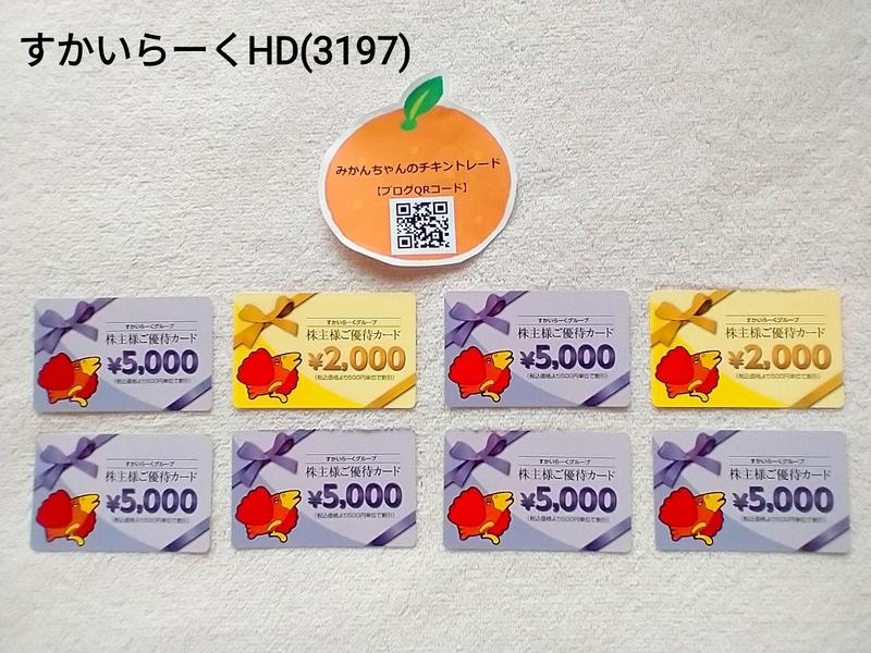 f:id:mikanchan_ct:20210921153051j:plain