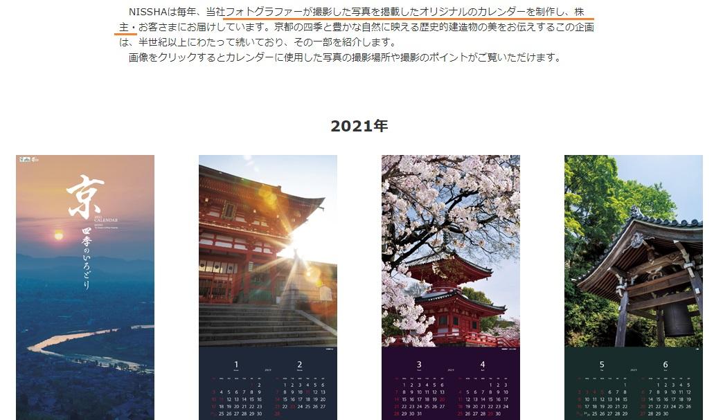 f:id:mikanchan_ct:20210928102937j:plain