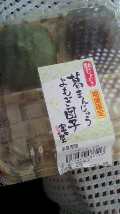 f:id:mikancyama:20170725174319j:plain