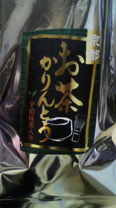 f:id:mikancyama:20171213175454j:plain