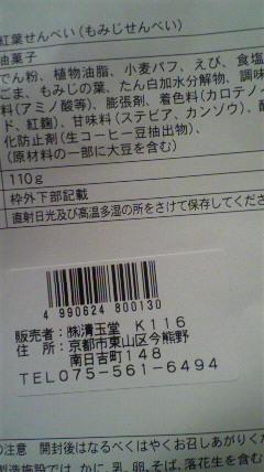 f:id:mikancyama:20171214183604j:plain