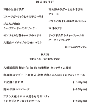f:id:mikancyama:20180428180006p:plain