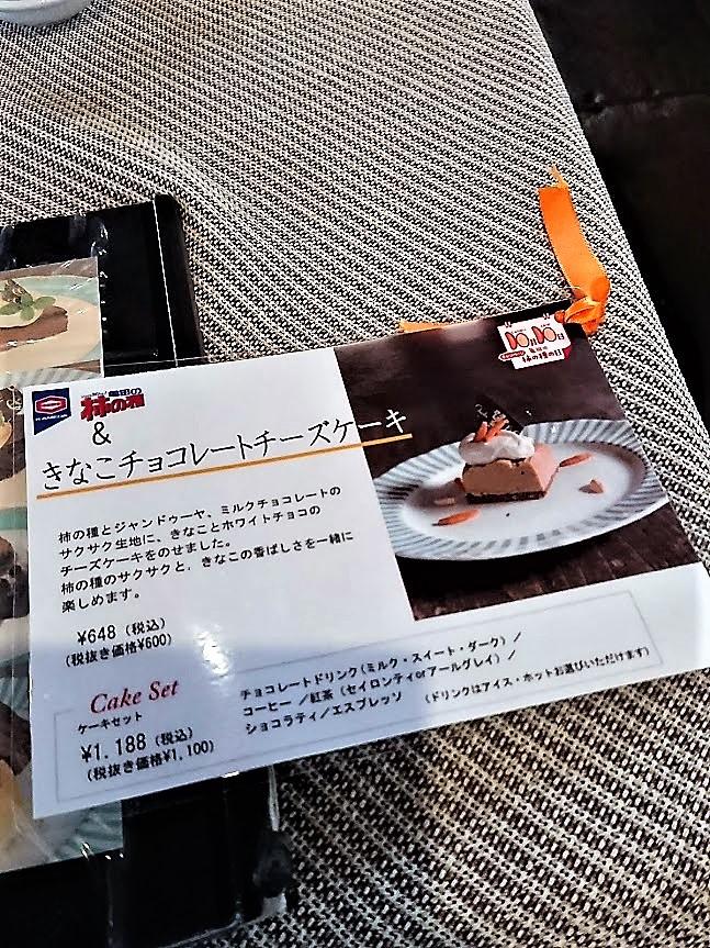f:id:mikancyama:20181013150016j:plain