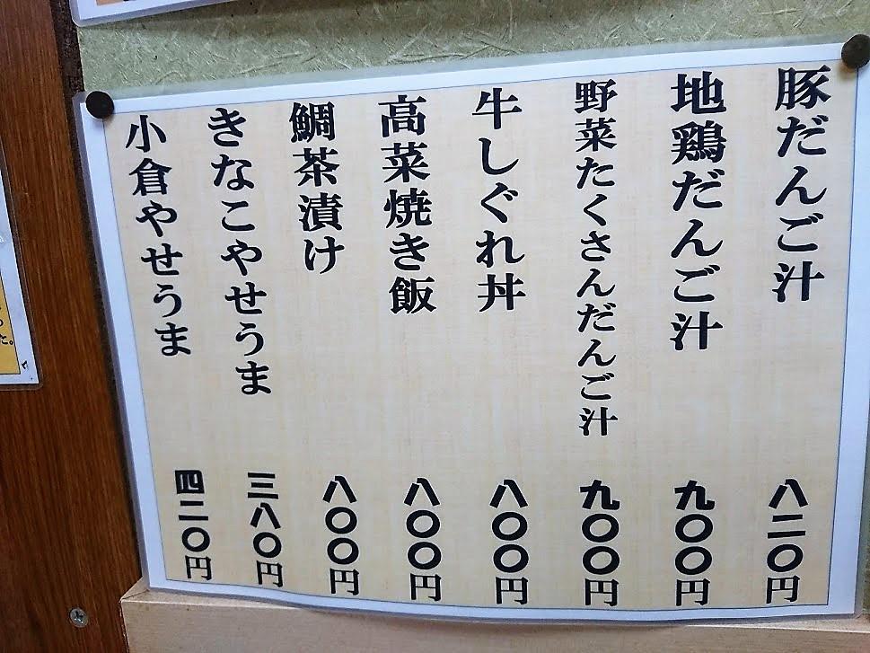 f:id:mikancyama:20190114183236j:plain
