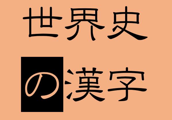 f:id:mikanketsu:20190324202041p:plain
