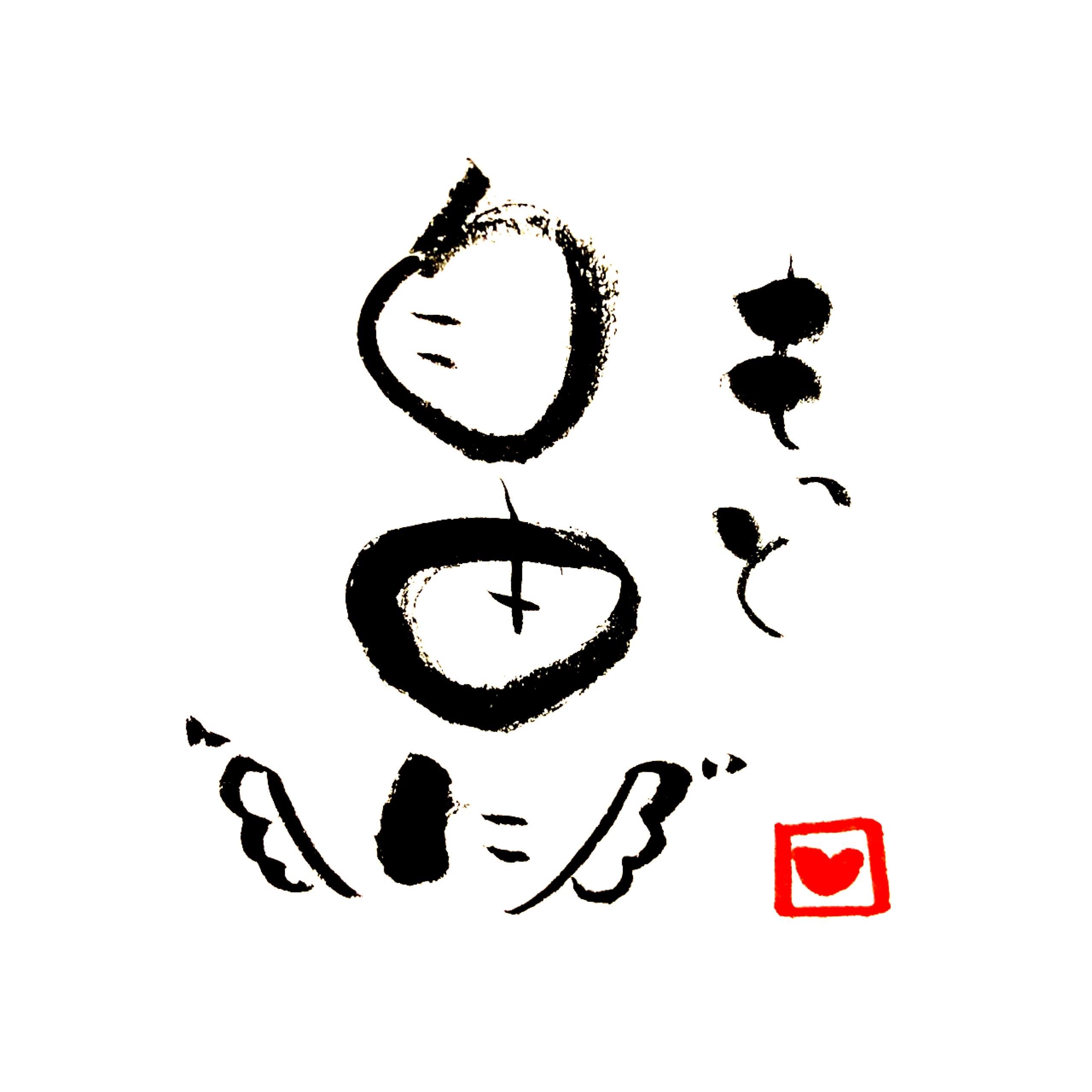 f:id:mikanmama8:20190918143123j:image