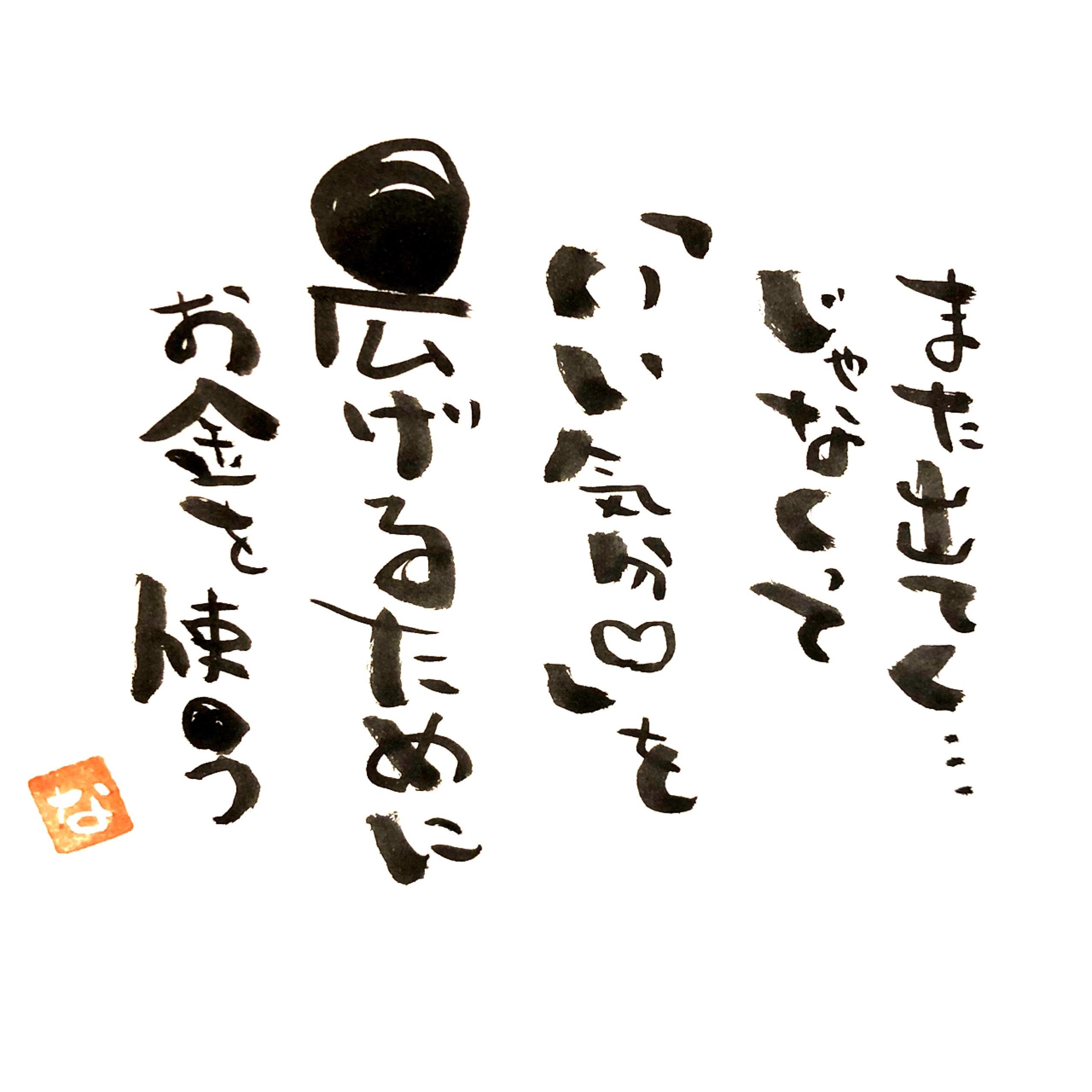 f:id:mikanmama8:20190922193039j:image