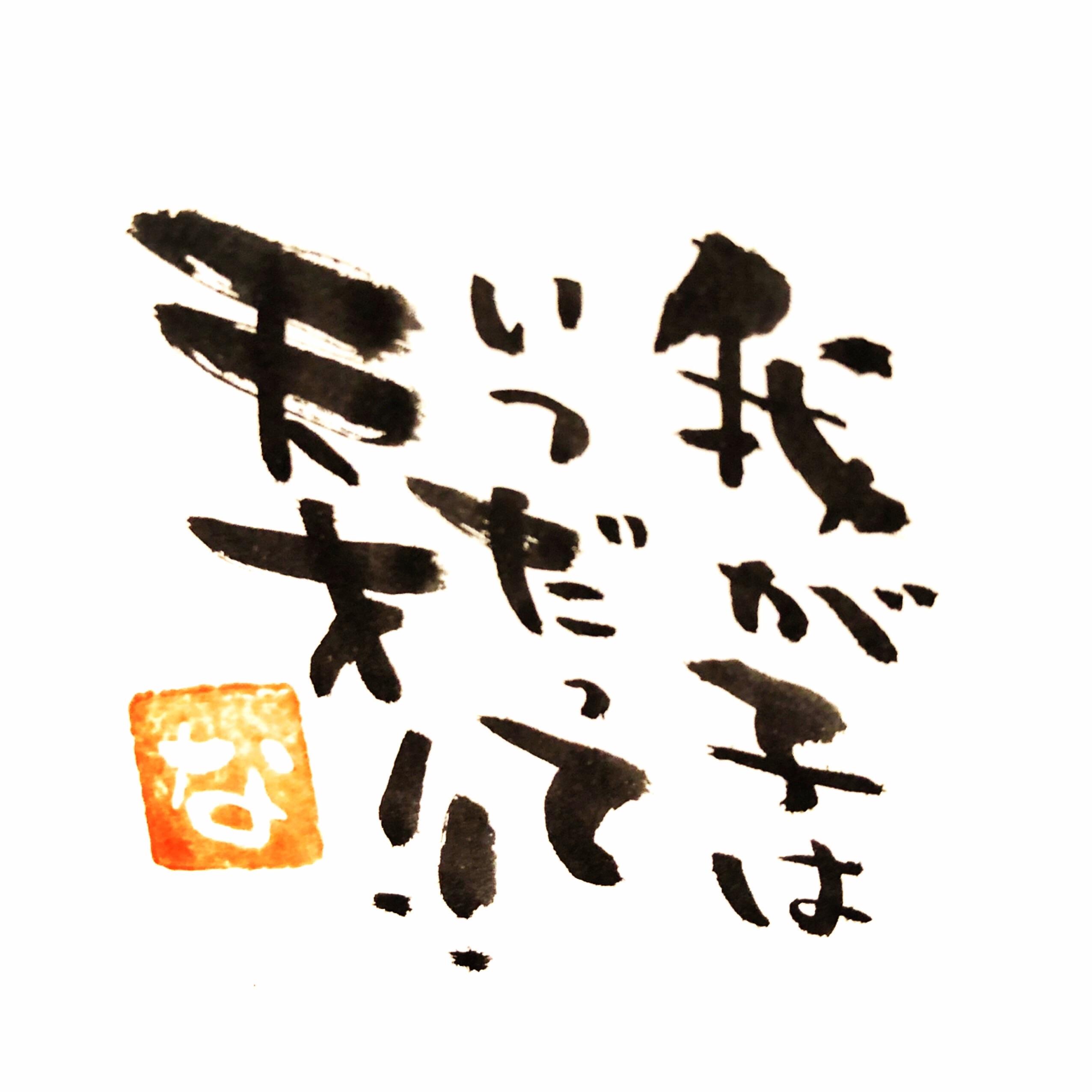 f:id:mikanmama8:20190922214016j:image