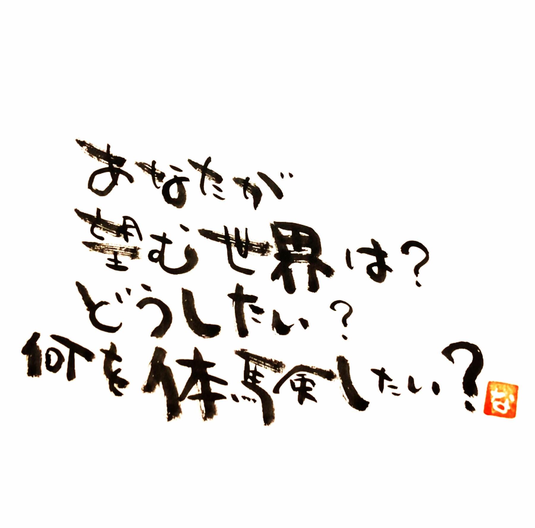 f:id:mikanmama8:20191014120524j:image