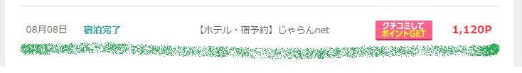 f:id:mikanohanaoi:20170821172441p:plain
