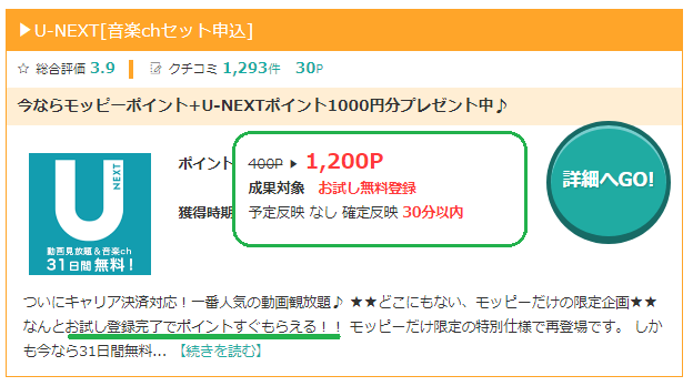 f:id:mikanohanaoi:20170901204553p:plain