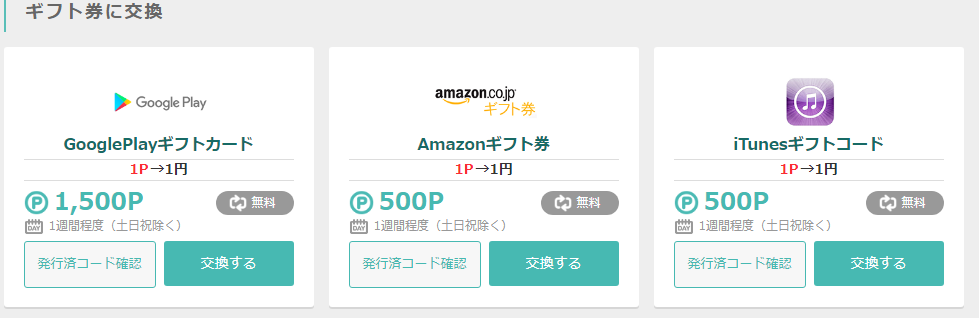 f:id:mikanohanaoi:20170901205326p:plain
