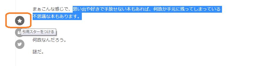 f:id:mikanohanaoi:20170916202408p:plain
