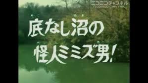 f:id:mikanseisei:20161111233200j:plain