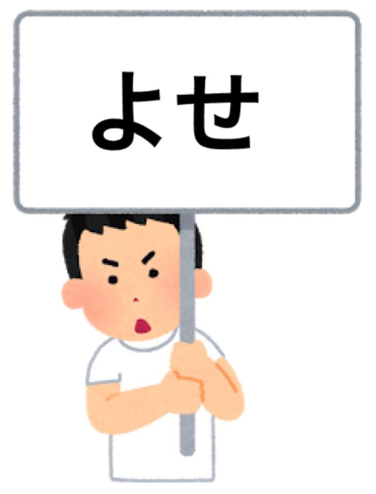 f:id:mikanseisei:20161112001312j:plain