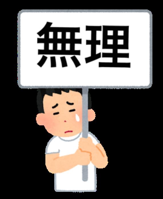 f:id:mikanseisei:20161112001423p:plain
