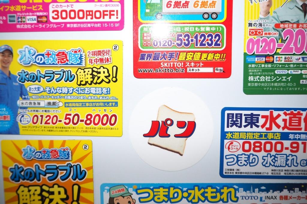 f:id:mikanseisei:20170518173202j:plain