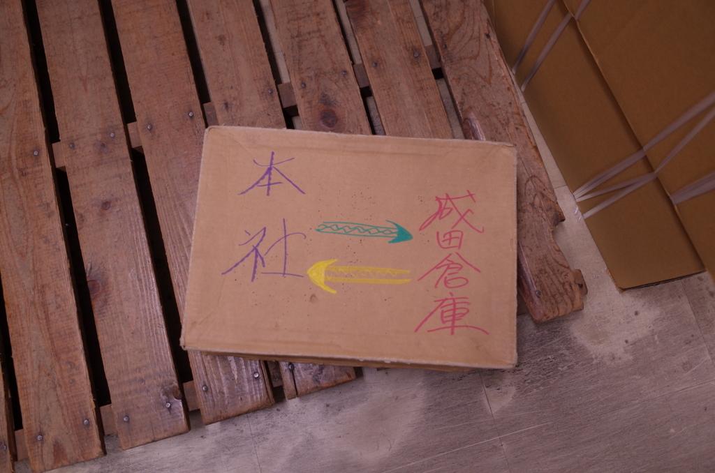 f:id:mikanseisei:20170927231118j:plain