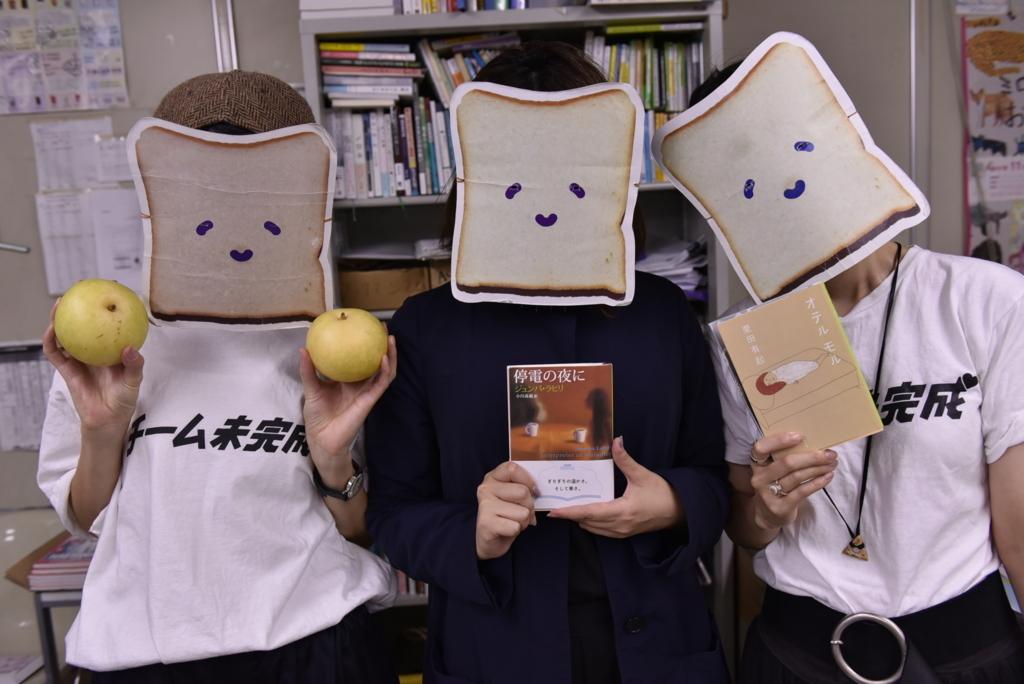 f:id:mikanseisei:20171002121516j:plain