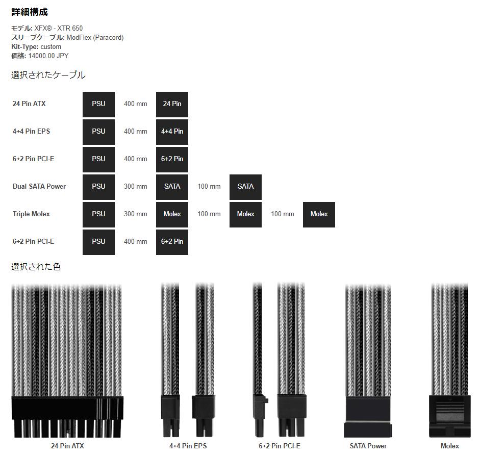 f:id:mikantabenagara:20200118183602j:plain