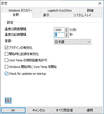 f:id:mikantabenagara:20200412231352p:plain
