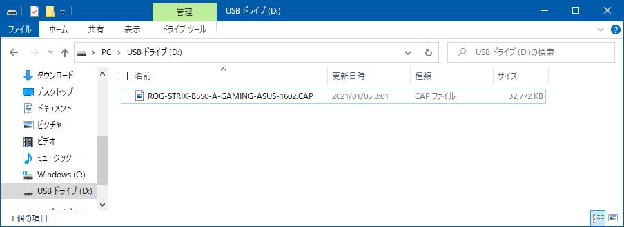 f:id:mikantabenagara:20210111022327j:plain