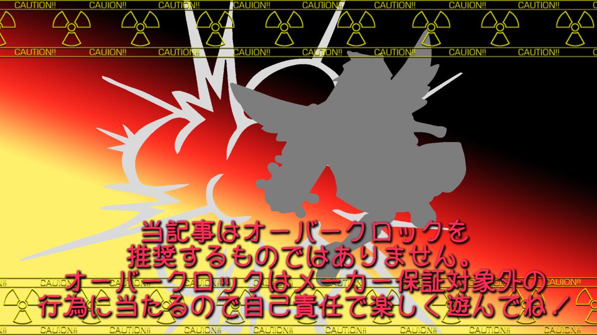 f:id:mikantabenagara:20210111025048p:plain