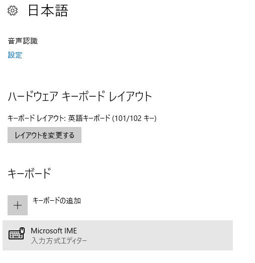 f:id:mikanumay:20170421031109p:plain