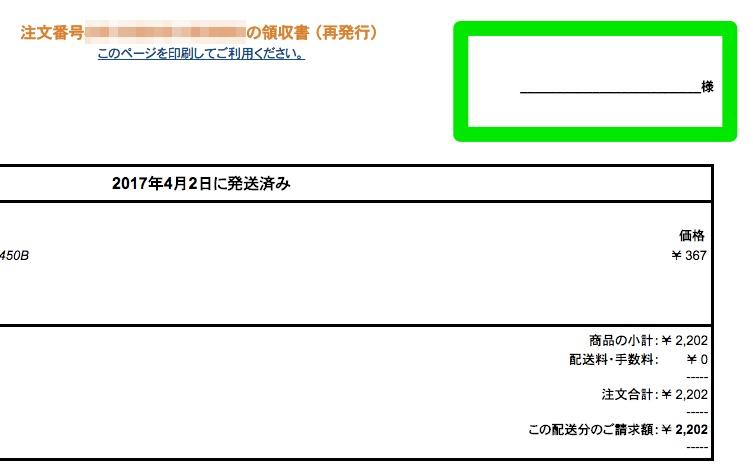 f:id:mikanumay:20170504120202j:plain