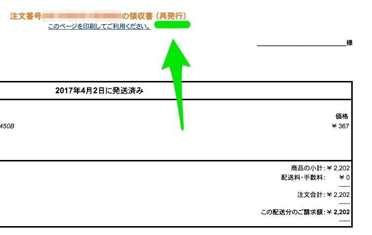 f:id:mikanumay:20170504120306j:plain