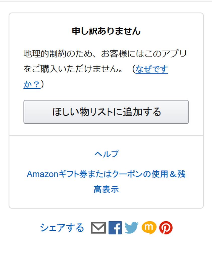f:id:mikanumay:20170726111533j:plain:w400