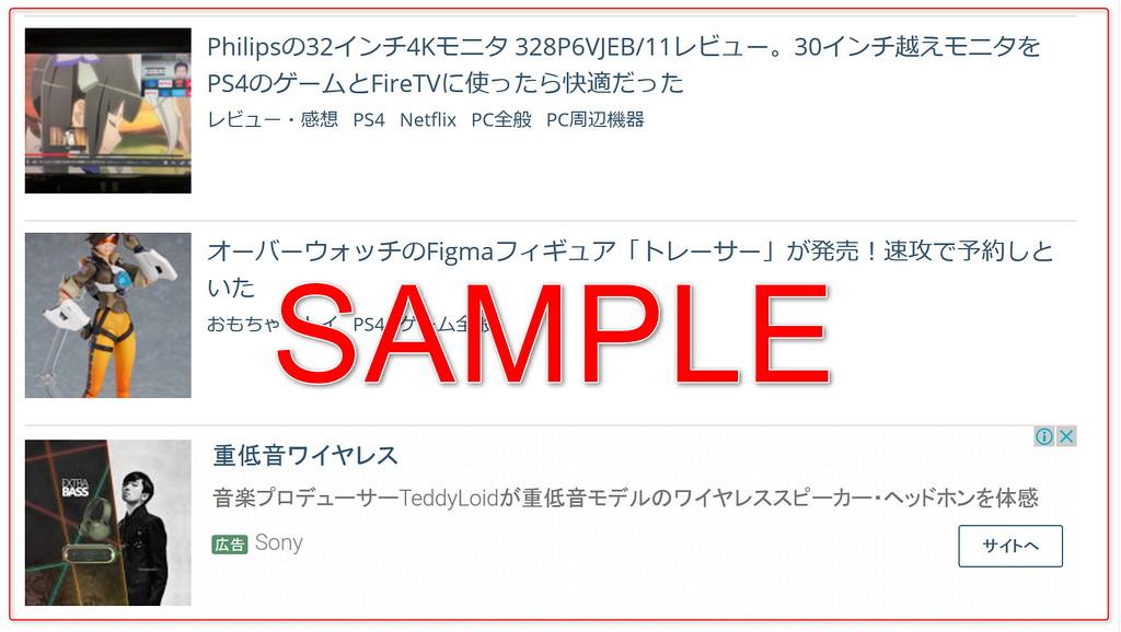 f:id:mikanumay:20170809043839j:plain