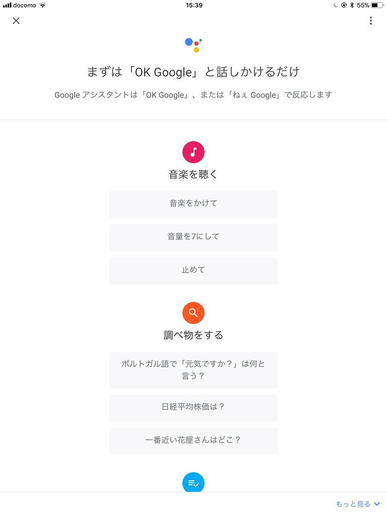 f:id:mikanumay:20171023193721j:plain:w400