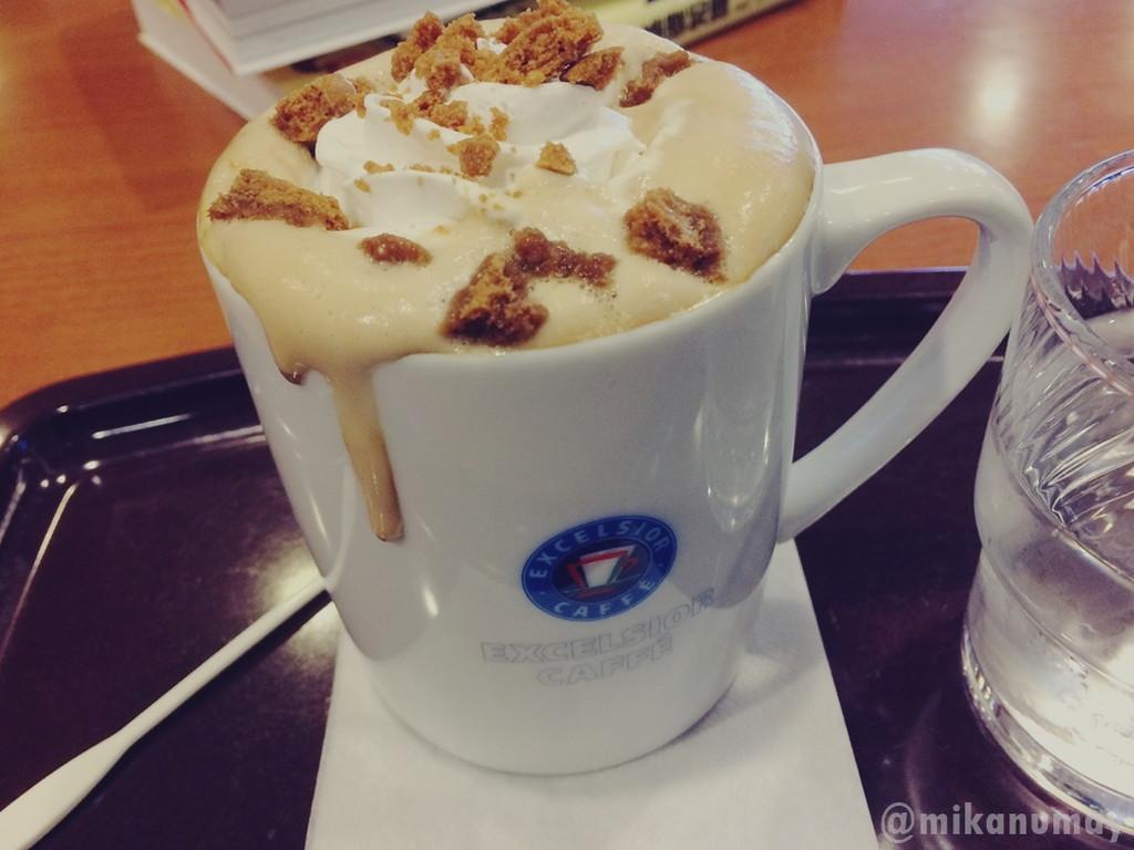 写真:ヘーゼルナッツラテ。上にかけられたクリームがカップから溢れるほど盛られていて美味しそう