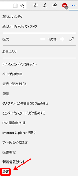 f:id:mikanusagi:20180314023450p:plain