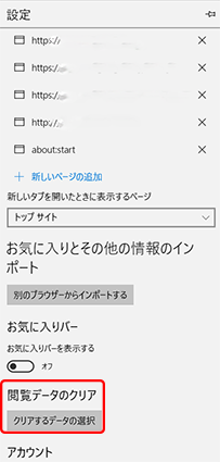 f:id:mikanusagi:20180314023953p:plain