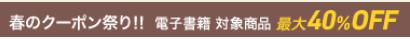 f:id:mikanusagi:20180329225212p:plain