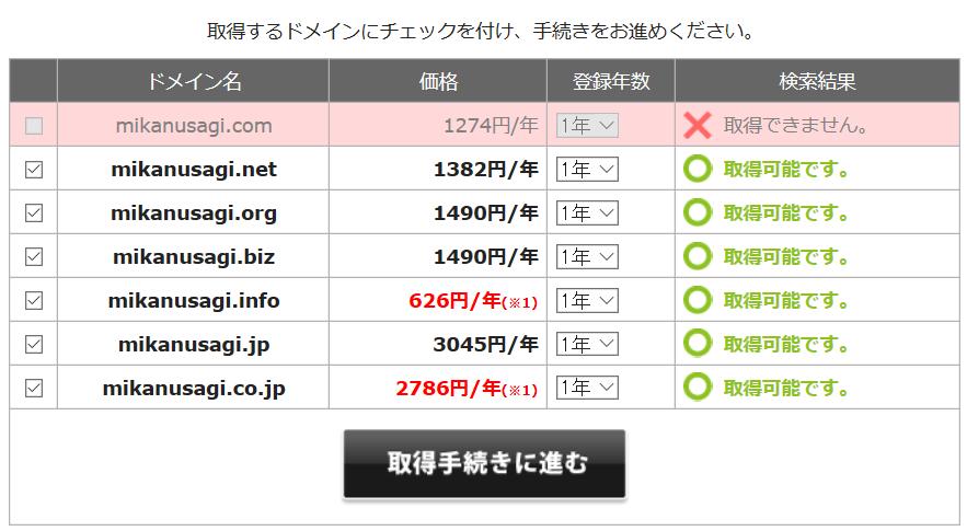 f:id:mikanusagi:20180408235024p:plain