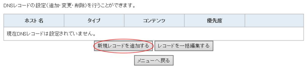 f:id:mikanusagi:20180412211752p:plain