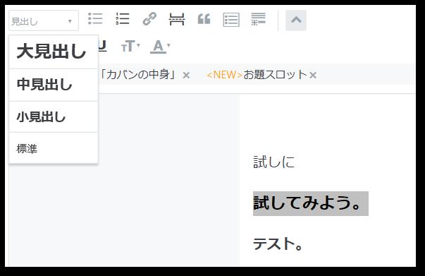 f:id:mikanusagi:20180422145335p:plain