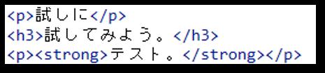 f:id:mikanusagi:20180422145413p:plain