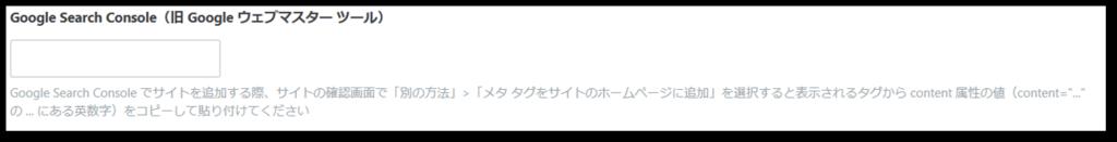 f:id:mikanusagi:20180505001430p:plain