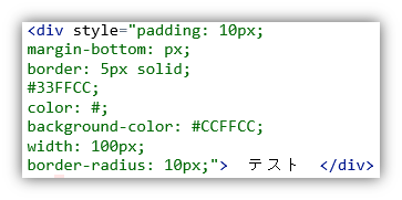f:id:mikanusagi:20180511023814p:plain