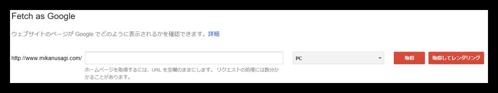 f:id:mikanusagi:20180513003512p:plain