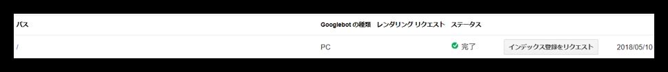 f:id:mikanusagi:20180513012732p:plain