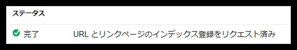 f:id:mikanusagi:20180513015752p:plain